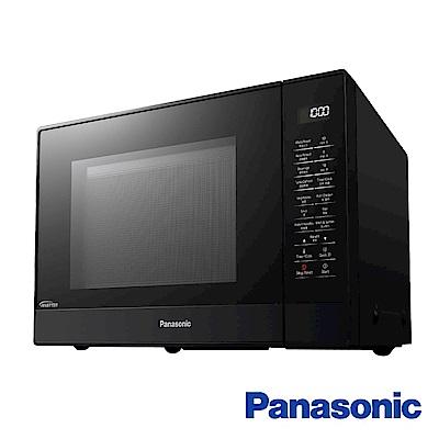 國際牌Panasonic 32公升變頻微電腦微波爐 NN-ST65J