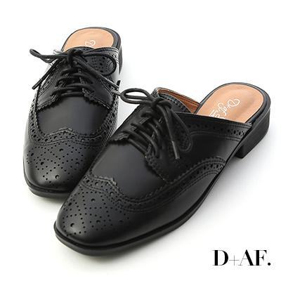 D+AF 英倫日常.復古雕花牛津穆勒鞋*黑