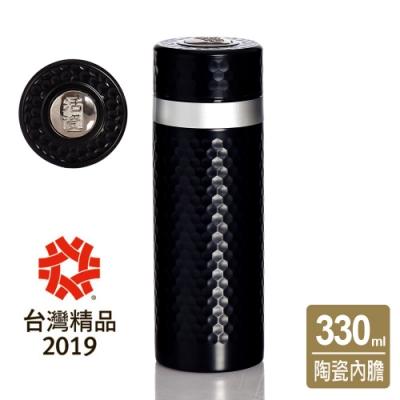乾唐軒活瓷 金石保溫杯330ml-白金釉(2色任選)