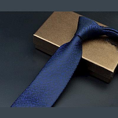 拉福  領帶7cm中寬版領帶拉鍊領帶 (兒童深星光)