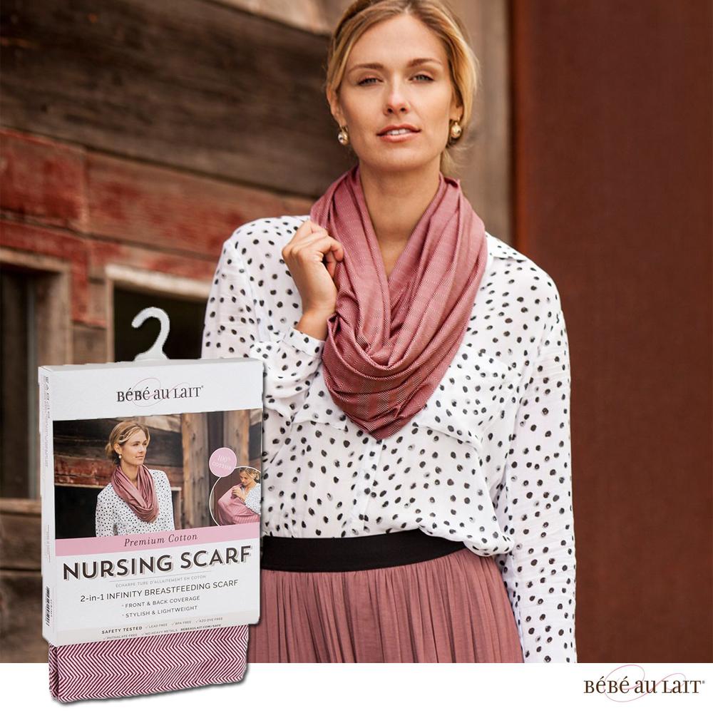 美國 Bebe Au Lait 時尚二合一哺乳圍巾 (Marsala 純棉款)