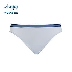 sloggi WOWTouch系列中腰三角內褲 淡漠灰