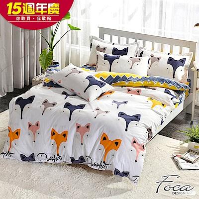 FOCA-北歐風100%雪絨棉薄被套床包組-單/雙/大均價