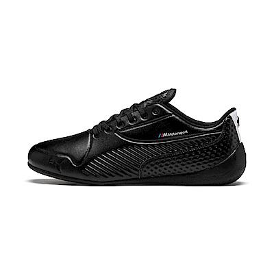 PUMA-BMW MMS Drift Cat 7S Ultra男女賽車鞋-黑