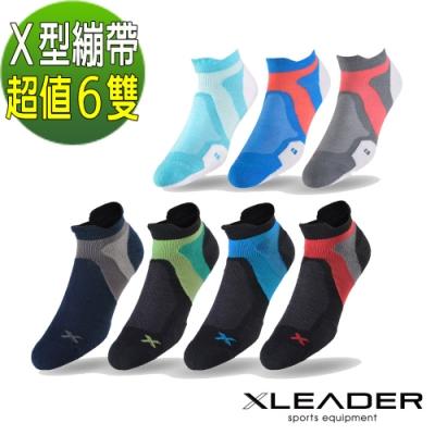 LEADER ST-02 X型繃帶加厚耐磨避震除臭運動襪 6雙