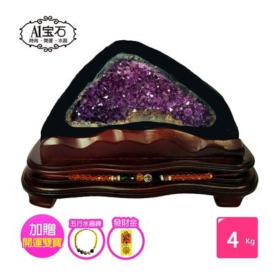 A1寶石 5A級巴西天然紫晶洞-同烏拉圭/聚寶盆/鹽燈/鈦晶增強-招財開運鎮宅化煞風水能量(4kg-LV-5)