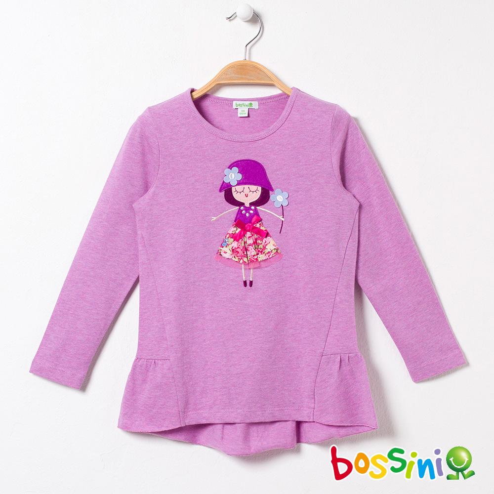bossini女童-圓領長袖上衣03紫