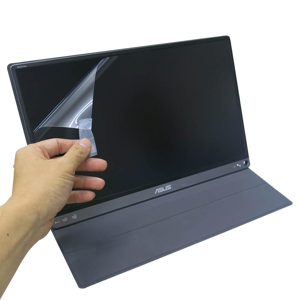 EZstick ASUS MB16AC 15.6吋 可攜式顯示器 專用 螢幕保護貼