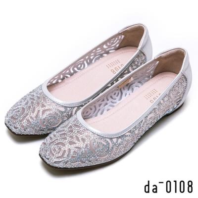 Da0108 羊皮鑽飾縷空平底娃娃鞋-細緻甜美-銀