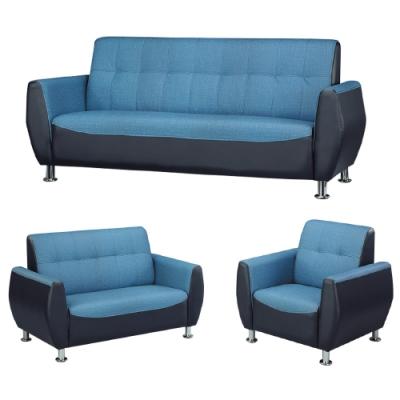 綠活居 費希 時尚雙色耐磨皮革沙發椅組合(1+2+3人座)