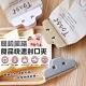 EZlife快速封口夾10入組(顏色隨機出貨) product thumbnail 1