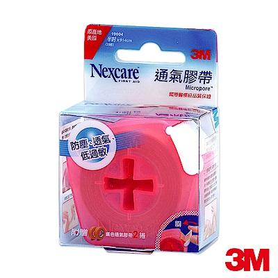 3M Nexcare 膚色通氣膠帶透氣膠帶貼心即用包 19004 (半吋2捲入)