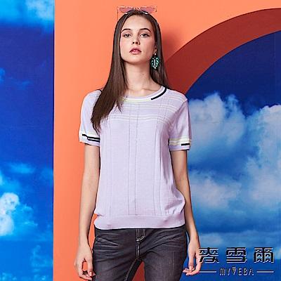 【麥雪爾】純棉水鑽幾何色塊針織衫-淺紫