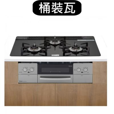 (全省安裝)林內嵌入式三口防漏爐+小烤箱(LiSSe黑)爐連烤瓦斯爐RB71W23L1R5-TR_L