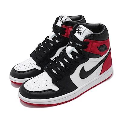 Nike W Air Jordan 1代 OG 高筒 女鞋