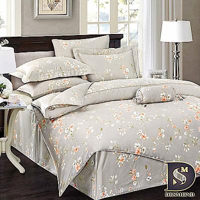 DESMOND岱思夢 雙人 100%天絲八件式床罩組 TENCEL 春風又綠