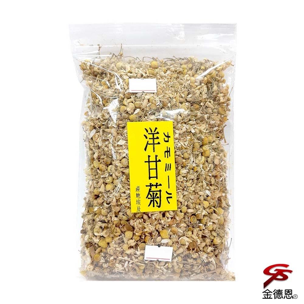 洋甘菊花香茶飲(75g/包)
