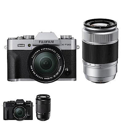 FUJIFILM X-T20+16-50mmII+50-230mmII雙鏡組(平輸)
