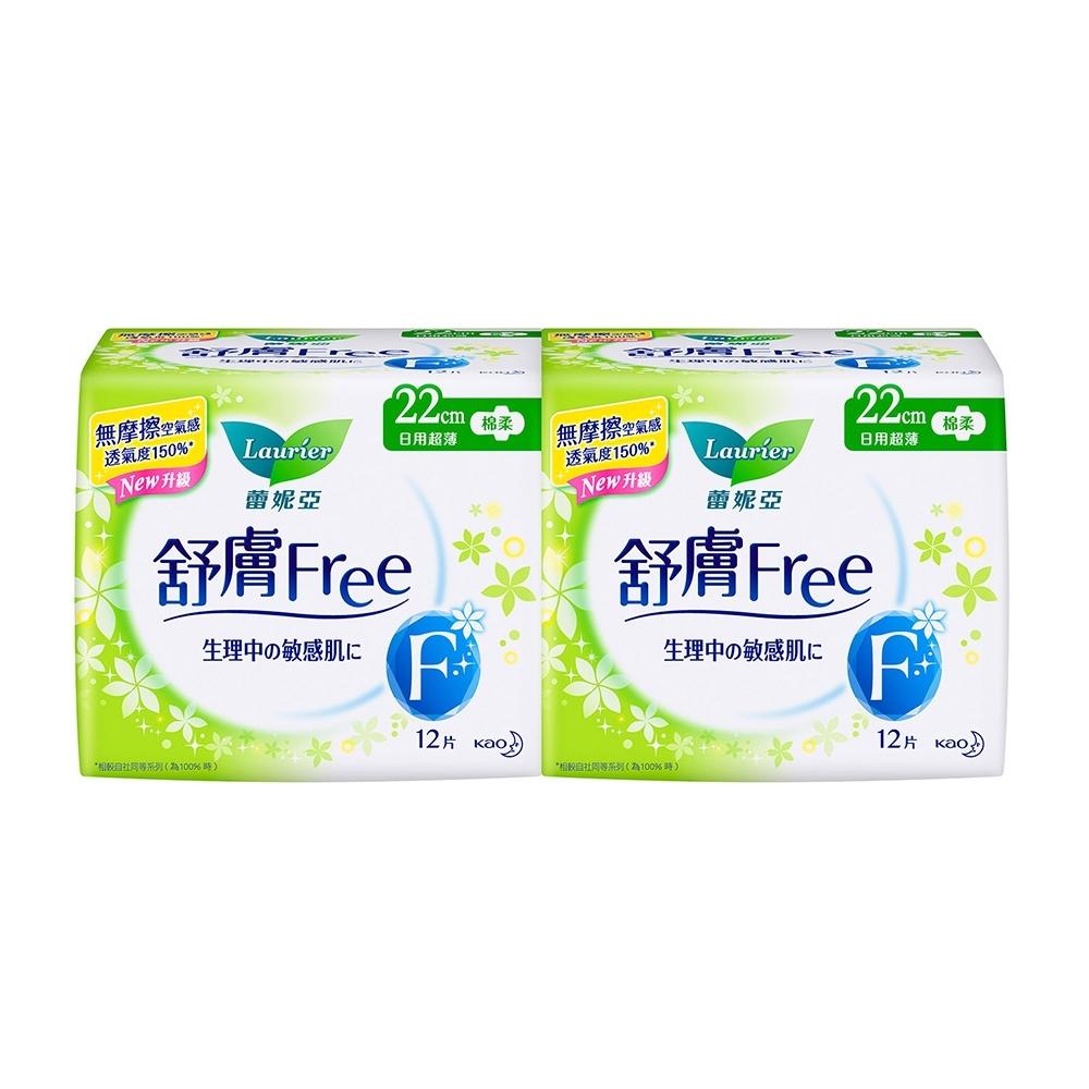 蕾妮亞 舒膚Free超薄衛生棉 日用一般~量多22cm(12片X2包/組)
