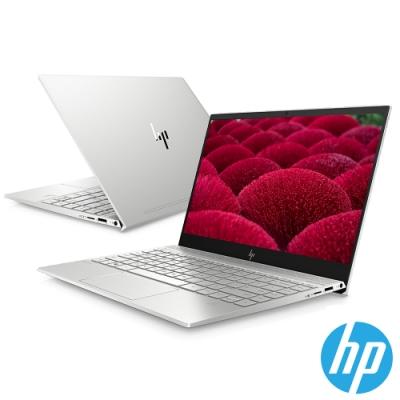 HP ENVY 13-aq0000TX筆電-銀(i5-8265U/MX250/8G)