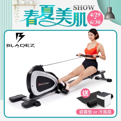 【BLADEZ】FITNESS REALITY 磁控划船機-F2636(春夏美肌★加贈好禮二選一)