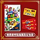超級瑪利歐 3D 世界 + 狂怒世界-NS中文版 product thumbnail 2