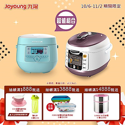 【Joyoung 九陽】精迷你電子鍋 JYF-20FS989M