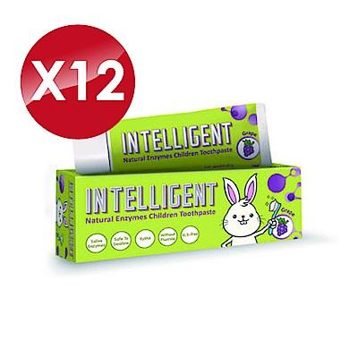 (12入組) Intelligent 因特力淨 兒童酵素牙膏 (葡萄) 40gX12