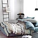Grace Life 布魯斯-灰 台灣精製 單人精梳純棉床包兩件組~床圍高度35公分
