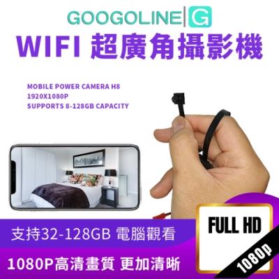 [A12] 1080P 微光全彩夜視 無線監視器 無線針孔攝影機 無線微型攝影機 無線密錄器