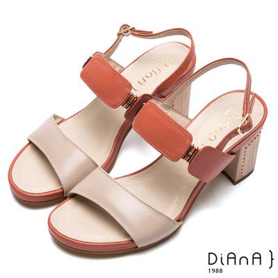DIANA輕量雙色漸層休閒鞋-漫步雲端厚切焦糖美人-淺可可x橘