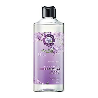 澎澎 香水能量洗髮露 小蒼蘭香氛-250g