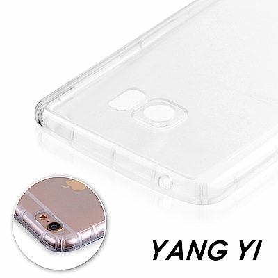 揚邑 Samsung Galaxy A7 2017 氣囊式防撞耐磨不黏機清透空壓殼