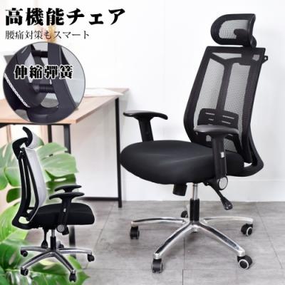 凱堡 藍伯特舒適高配鋁腳PU輪電腦椅/辦公椅/主管椅