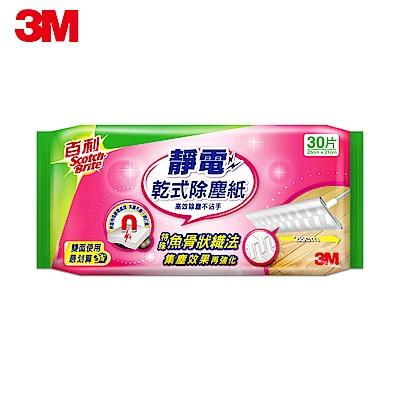 3M 百利靜電乾式除塵紙