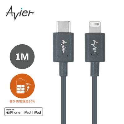 【Avier】Lightning to Type C 高速充電傳輸線 (1M)_灰款
