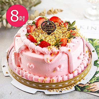 樂活e棧-父親節蛋糕-粉紅華爾滋蛋糕8吋