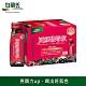 白蘭氏 活顏馥莓飲(50ml/瓶 x 6瓶) product thumbnail 1
