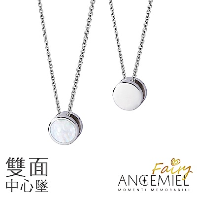 Angemiel 安婕米 純銀項鍊 Fairy精靈-小中心墜Miracle(母貝.銀)