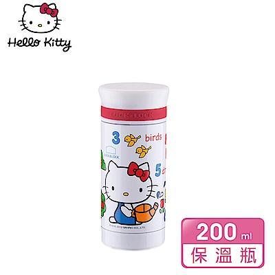 樂扣樂扣HELLO KITTY 繽紛數字保溫杯200ML(快)