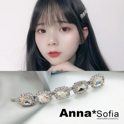 AnnaSofia 德魯納酒店IU同款方鋯排晶 髮飾一字長夾髮夾(銀系)