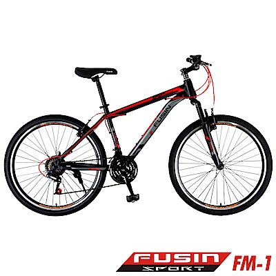 【FUSIN】FM-1 26吋高碳鋼V夾搭配無定位21速登山車-100%服務升級版