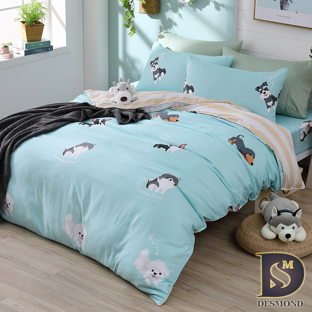 (贈防水洗衣籃) 岱思夢 3M天絲床包兩用被組 單雙加特大TENCEL 多款任選 (追夢)
