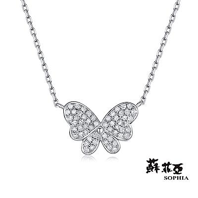 蘇菲亞SOPHIA 鑽鍊 - 典雅蝴蝶0.20克拉鑽石套鍊