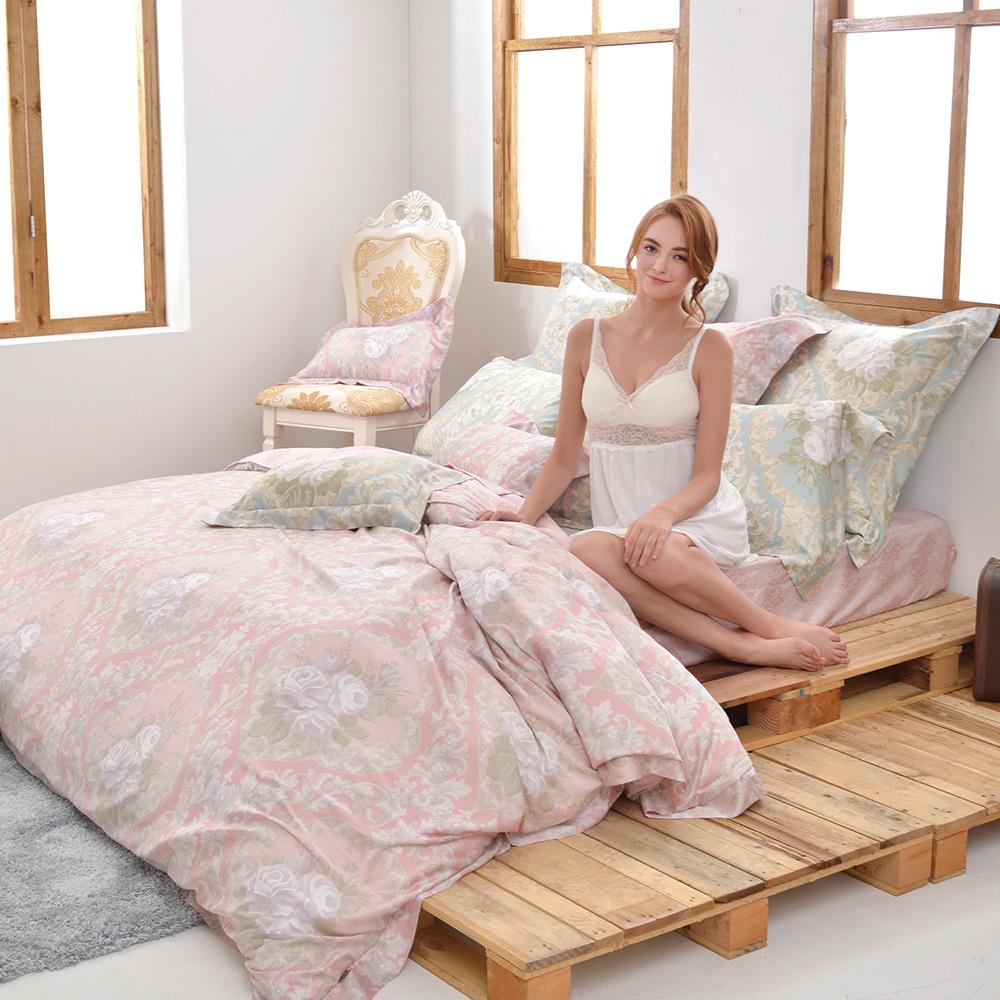 義大利La Belle 莉亞公主 特大天絲四件式防蹣抗菌吸濕排汗兩用被床包組-粉色