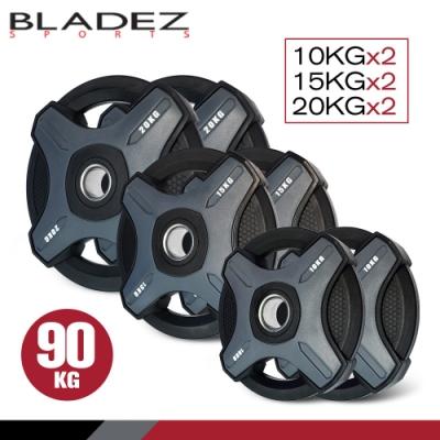 【BLADEZ】OP1-PU灰色奧林匹克包膠槓片-90KG超值組(10KG*2入/15KG*2入/20KG*2入)