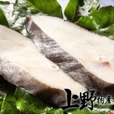 (滿額免運)上野物產-巨無霸級 厚格陵蘭扁鱈厚切6片組(300g土10%/片)