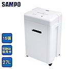 SAMPO 聲寶旗艦級靜音碎紙機(CB-U18151SL)