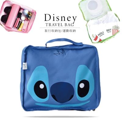 迪士尼 Disney 造型盥洗包 旅行收納袋 百寶袋 =史迪奇