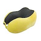 PUSH旅遊用品記憶棉搭飛機枕U型頸枕火車枕午休枕頭枕(折疊型)黃色S50-2